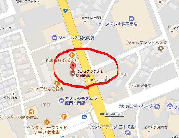 ミュゼプラチナム 盛岡南店の地図