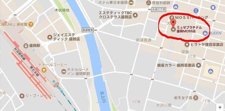 ミュゼプラチナム 盛岡MOSS店の地図