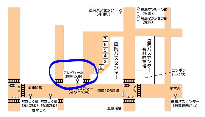 盛岡バスセンター106急行バスの停留所