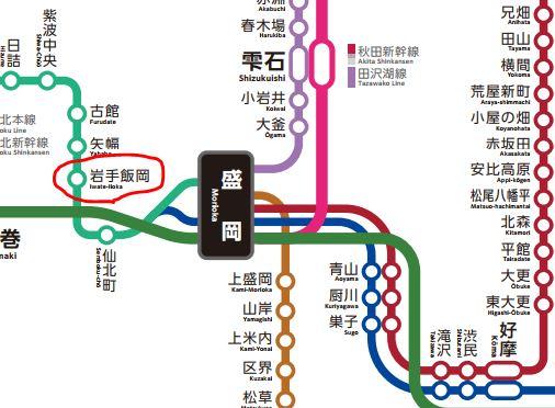 盛岡駅路線図