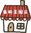 脱毛サロン銀座カラー盛岡菜園店
