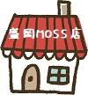 ミュゼプラチナム 盛岡MOSS店