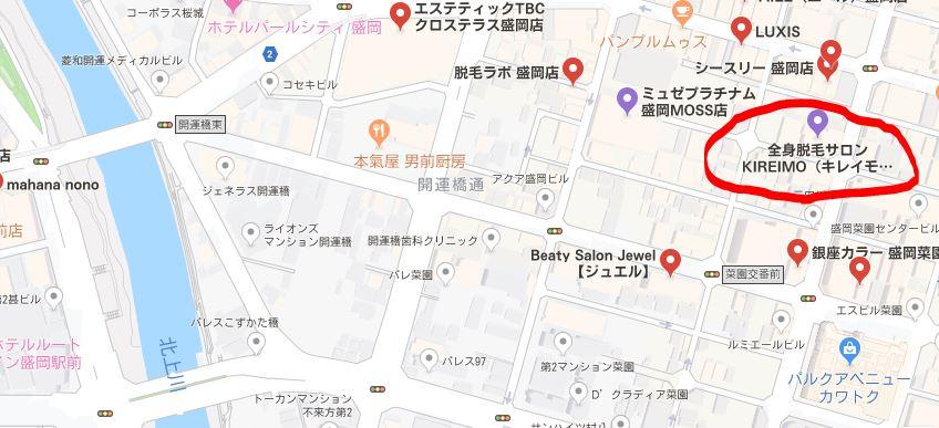 キレイモ盛岡大通店 地図